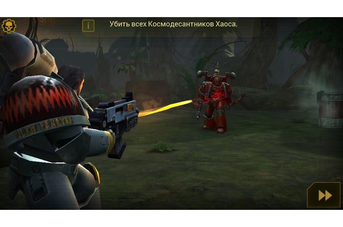 Warhammer 40,000: Spazio Lupo