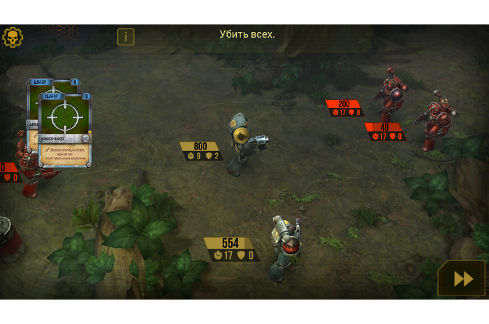 Warhammer 40,000: Lobo Espacial