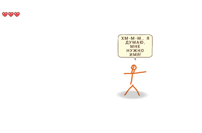 Dibuja un Stickman: Sketchbook