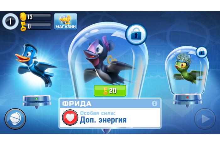 Oddwings Fuga