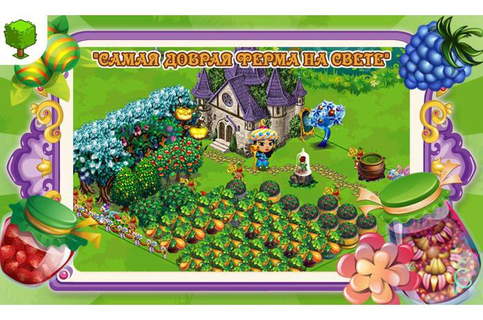 Fairy Farm - Magic Farm