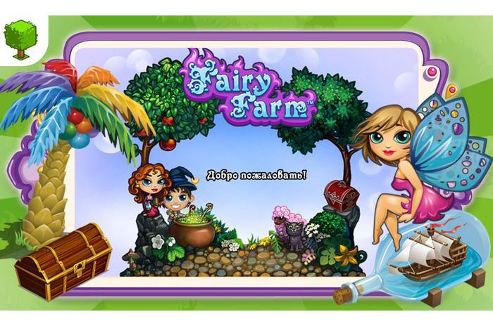 Peri Farm - Magic Farm