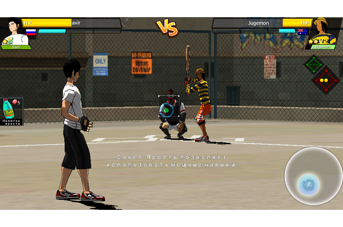 FreeStyle Beisbolas 2