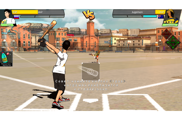 FreeStyle Baseball 2