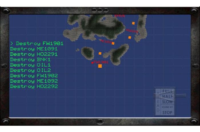 سفينة حربية مدمرة