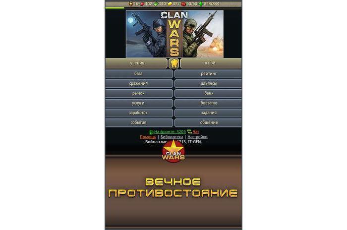 Guerre de clans (guerres de clan)