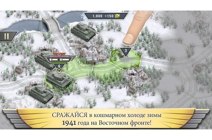 1941 Sušaldyti Priekinis