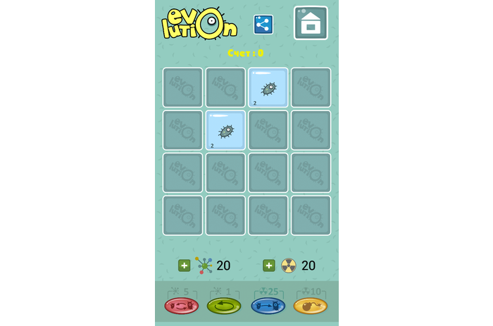 Evolution 2048 Puzzle Game