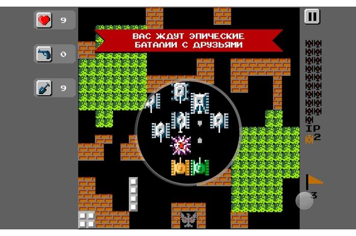 Tank, de 1990 (Tank Battle 1990)