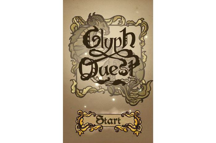Glyph Quest