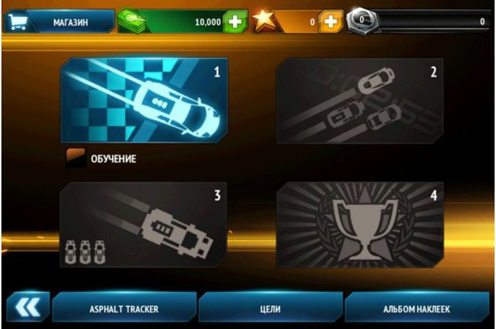 Asphalt 7 App Fan Heat