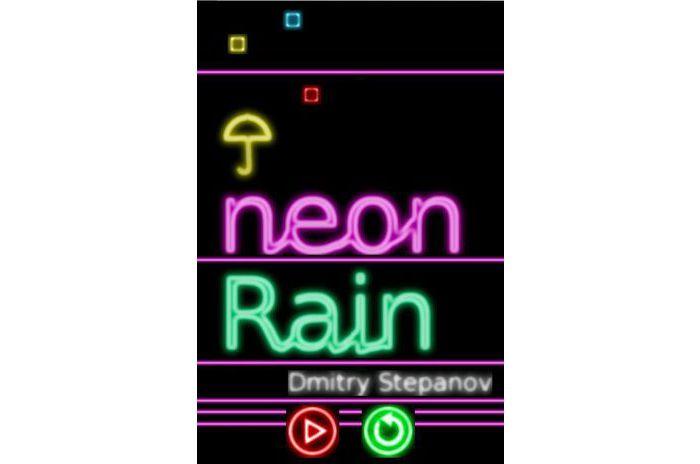 Neoninė Lietus