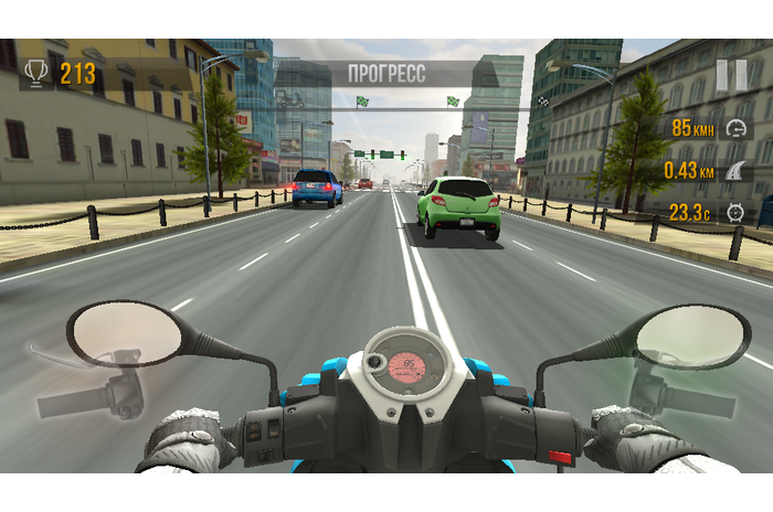Rider tráfego
