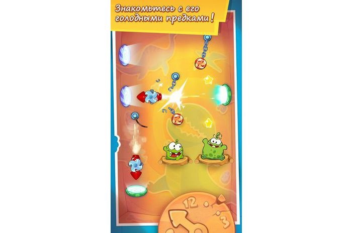 Time Travel: Cut the Rope