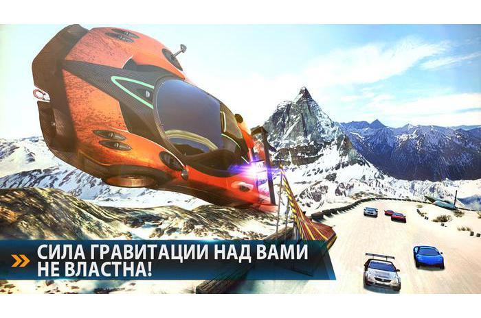 Asfalt 8: Airborne