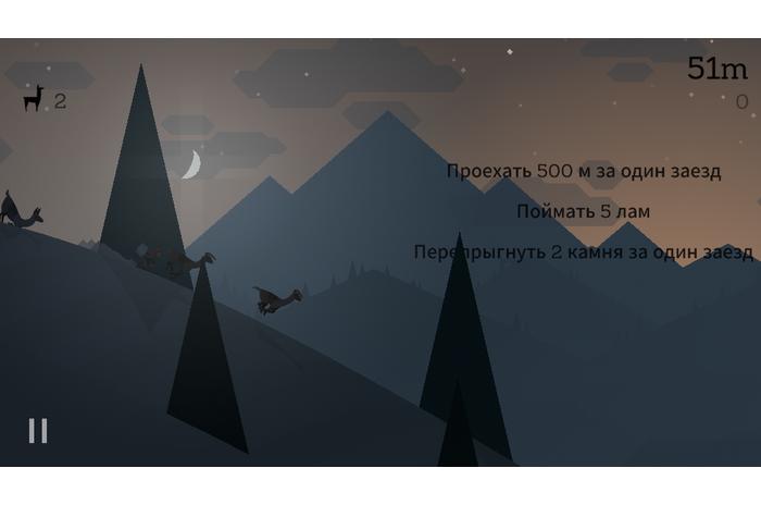 Alto de Aventura