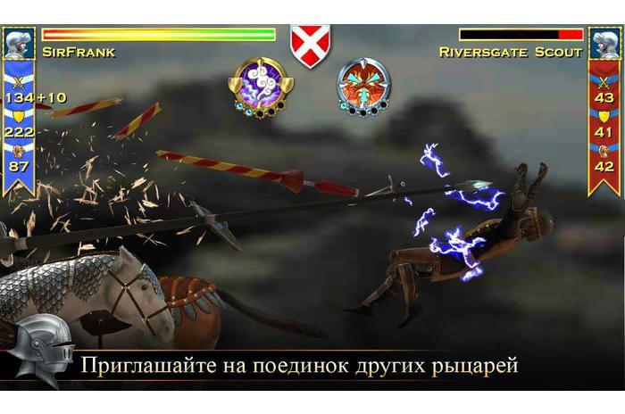 Knight Fırtına