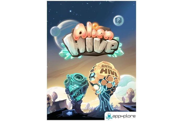 Alien avilys