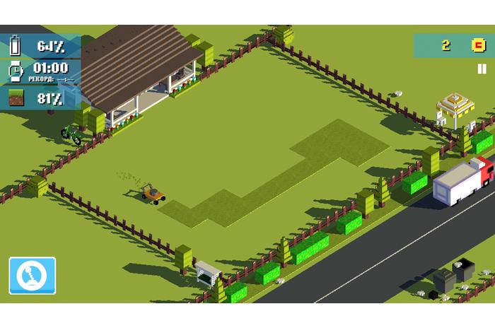 Žolės cutter