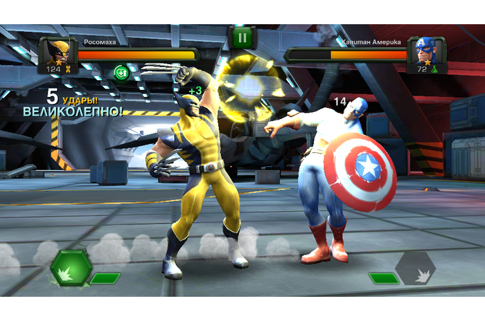 Marvel: of Champions Battle